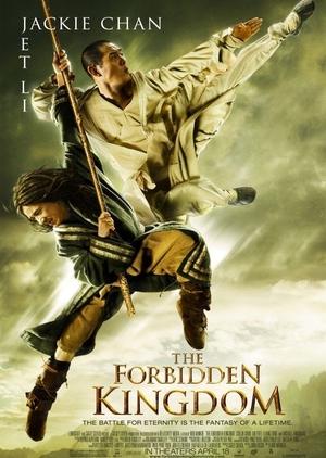 The Forbidden Kingdom 2008 (China)