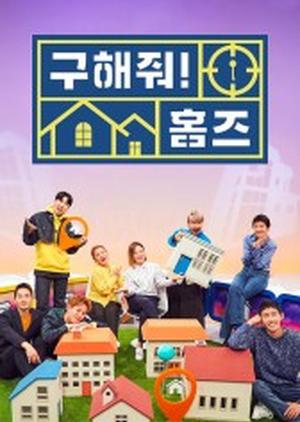 Where Is My Home 2019 (South Korea)