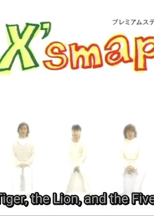 X'SMAP Tora To Lion To Gonin No Otoko 2004 (Japan)