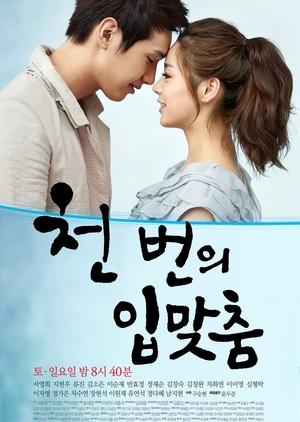 A Thousand Kisses 2011 (South Korea)