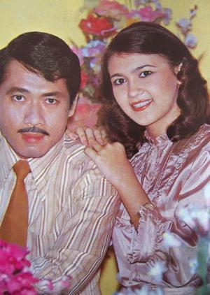 Nam Pueng Kom 1980 (Thailand)