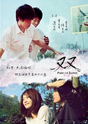 Pair of Love 2010 (Taiwan)
