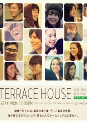 Terrace House: Boys x Girls Next Door 2012 (Japan)