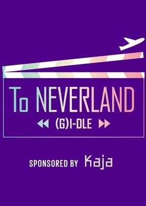 To NEVERLAND 2019 (South Korea)