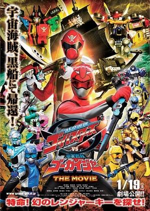 Tokumei Sentai Go-Busters vs. Kaizoku Sentai Goukaiger: The Movie 2013 (Japan)
