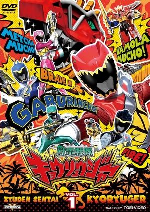 Zyuden Sentai Kyoryuger 2013 (Japan)