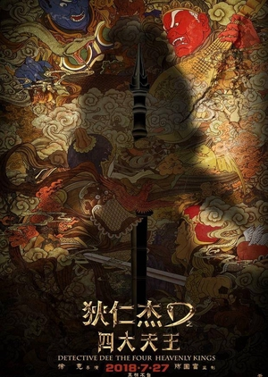 Detective Dee: The Four Heavenly Kings 2018 (China)