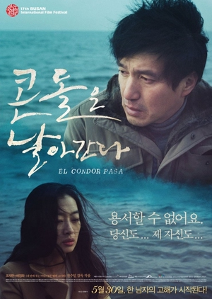El Condor Pasa 2013 (South Korea)