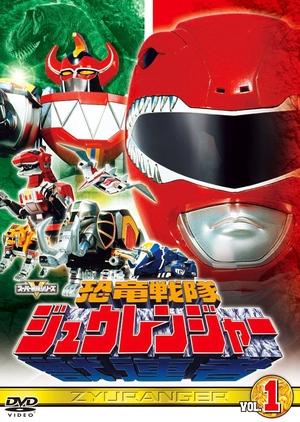 Kyouryuu Sentai Zyuranger 1992 (Japan)