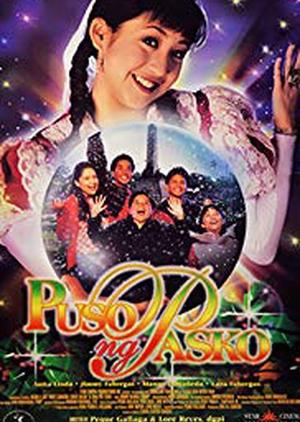 Puso Ng Pasko 1998 (Philippines)