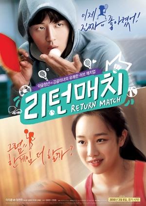 Return Match 2014 (South Korea)