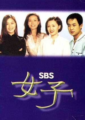Women 1997 (South Korea)