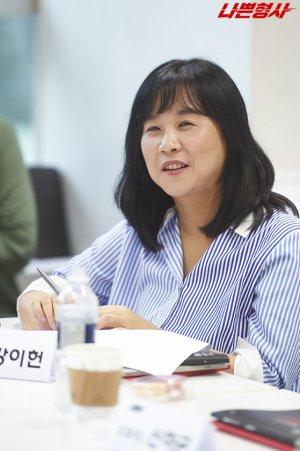 Kang Yi Hun